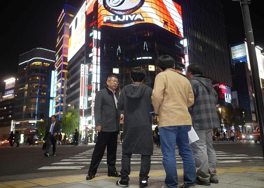 国際交通夜間研修銀座編